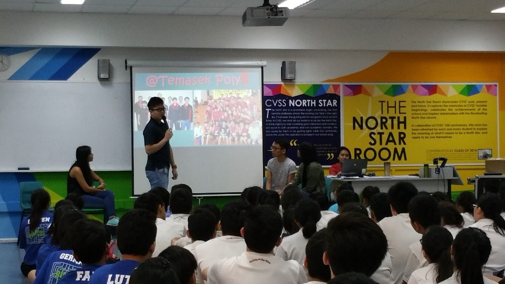 Alumni sharing during ASPIRE programme.jpg